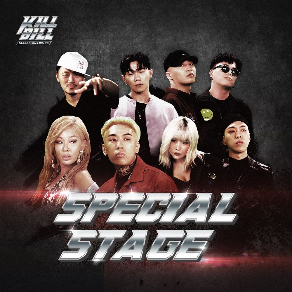 Various Artists – KILL BILL Special Stage