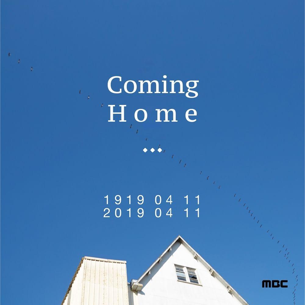 BANG YONGGUK – Coming Home – Single
