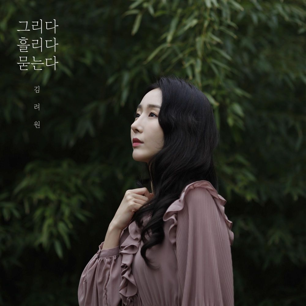 Ryeowon – Missing you, Shed Tears and Forgetting You – Single