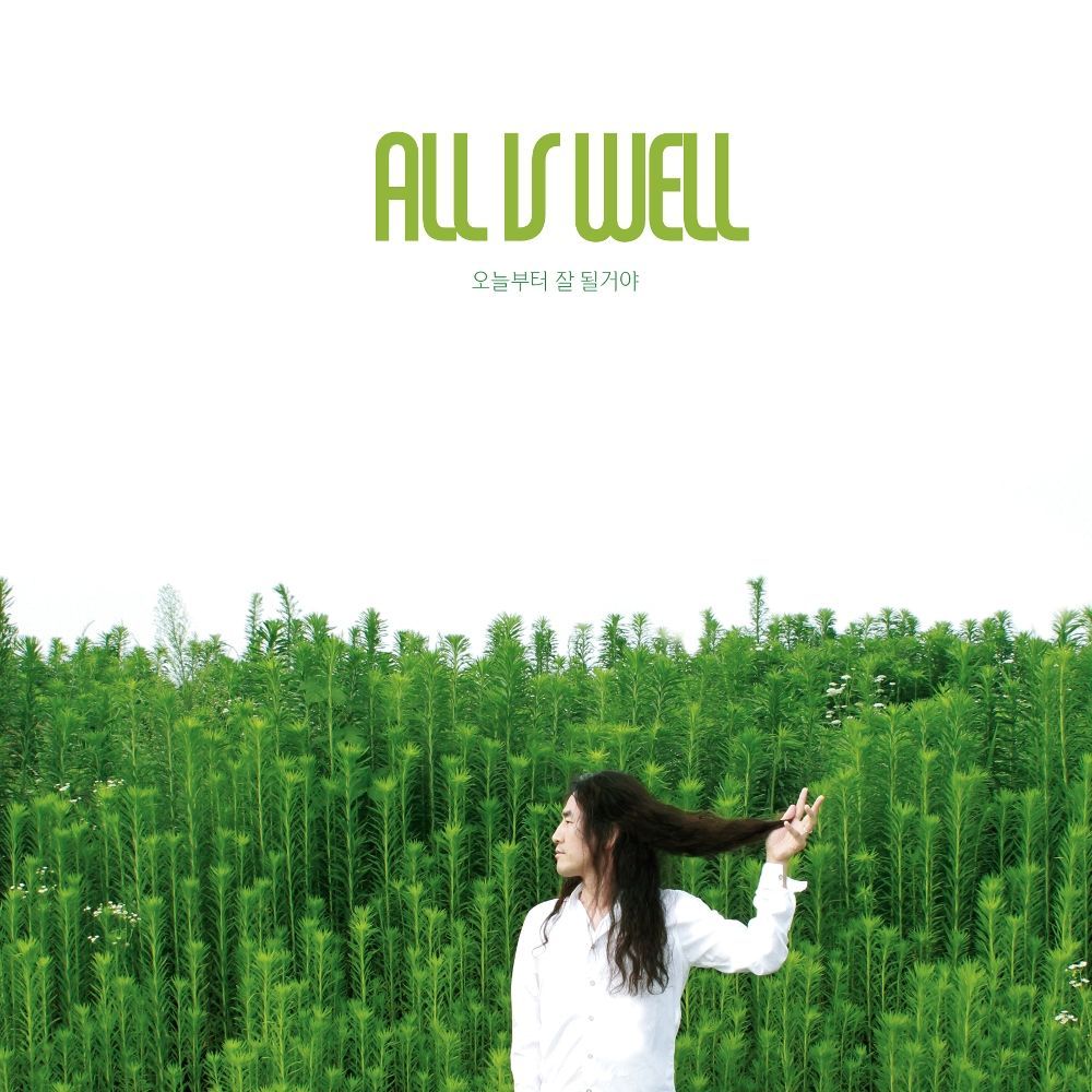 Green Face – All Is Well