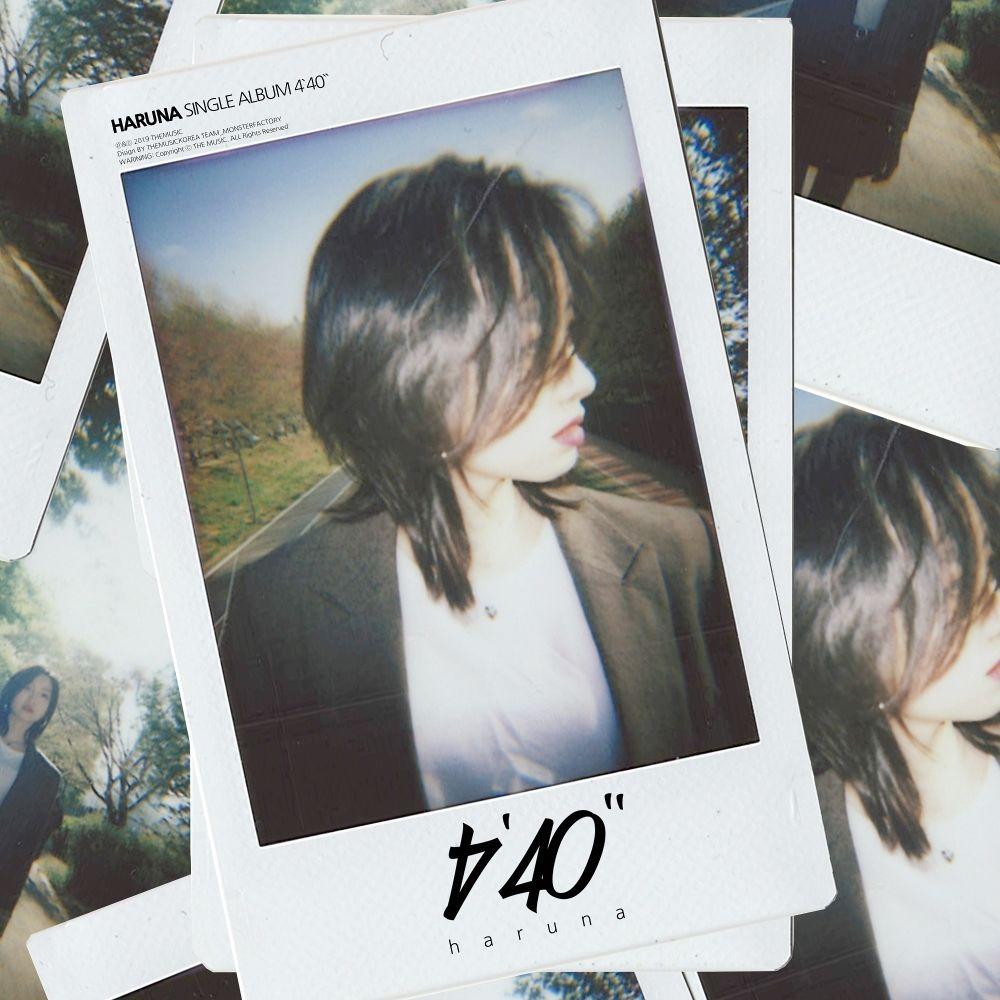 """HARUNA – 4'40"""" – Single"""