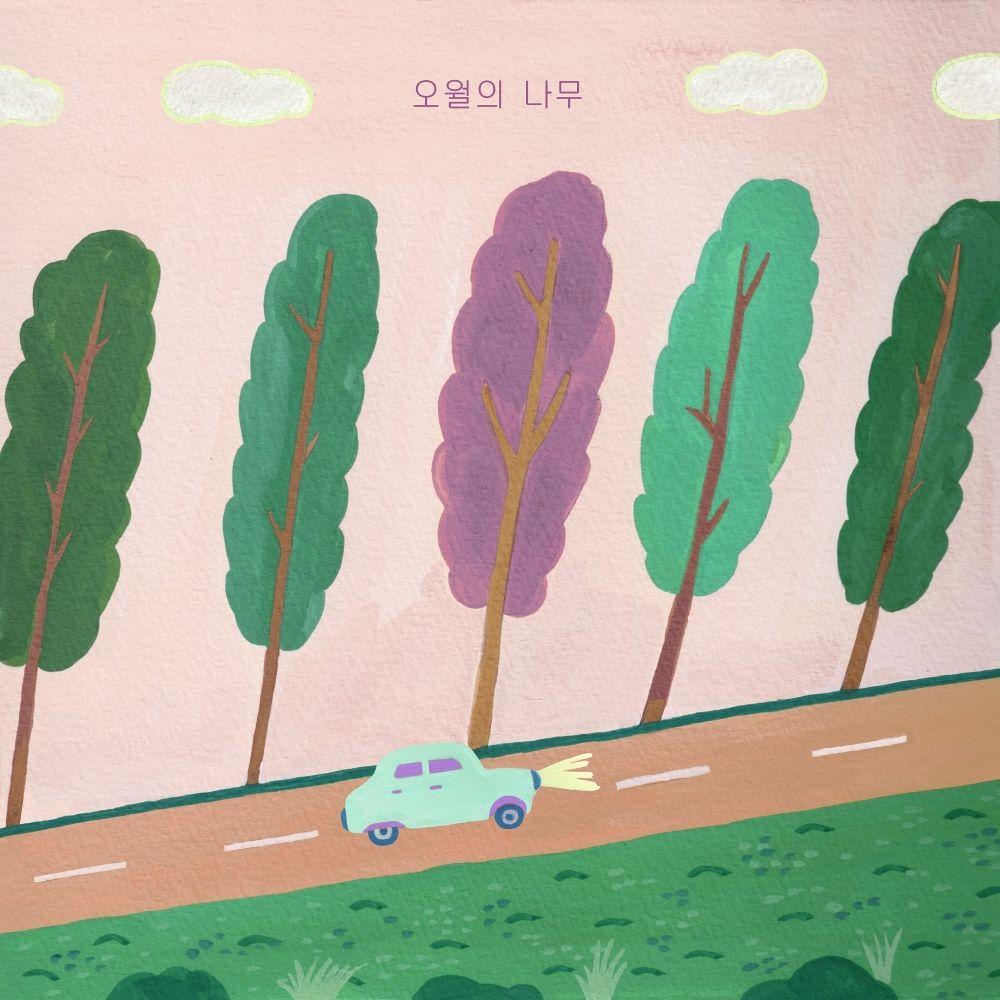 Lucite Tokki – 오월의 나무 – Single