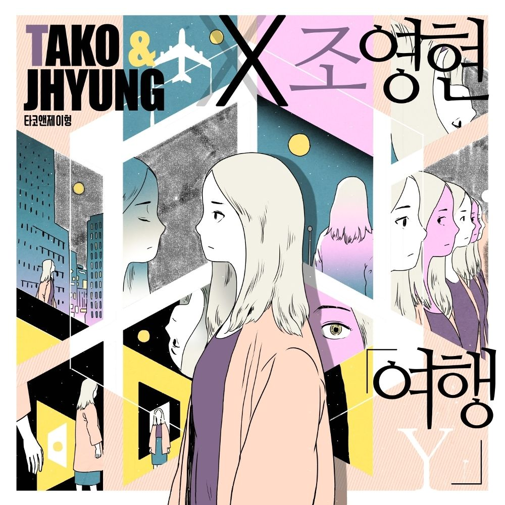 Tako & Jhyung, Jo Young Hyun – Travel – Single