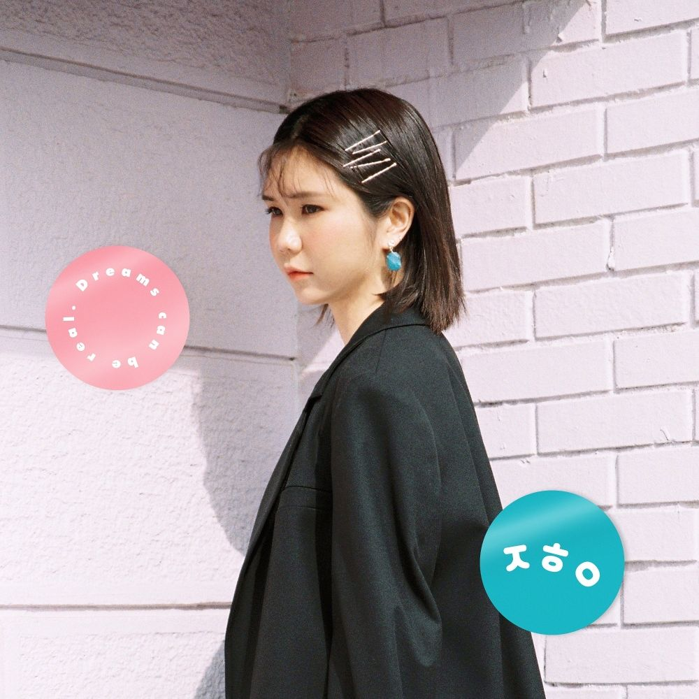 Jang Hee Won – Dreams Can Be Real – EP (ITUNES MATCH AAC M4A)