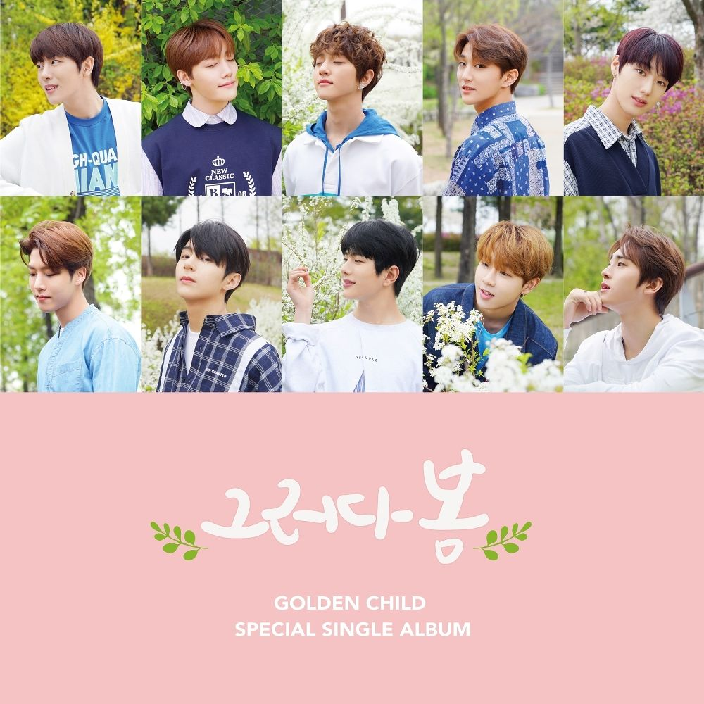 Golden Child – Spring Again – Single