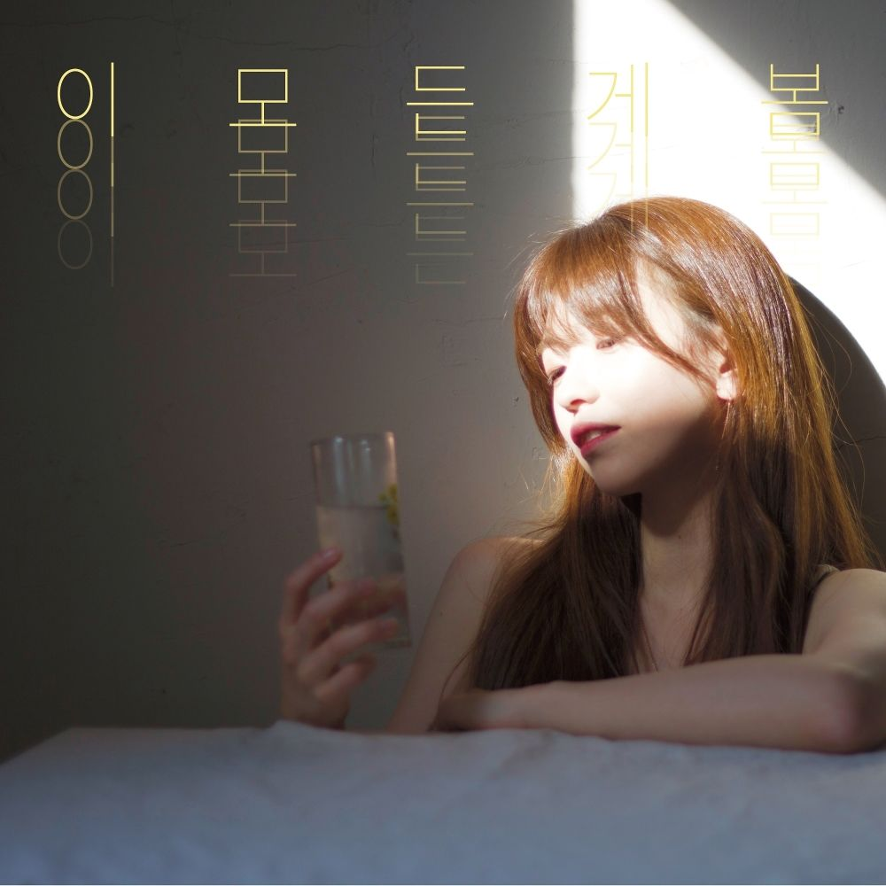 Song Hee Ran – All of This Is Spring (ITUNES MATCH AAC M4A)
