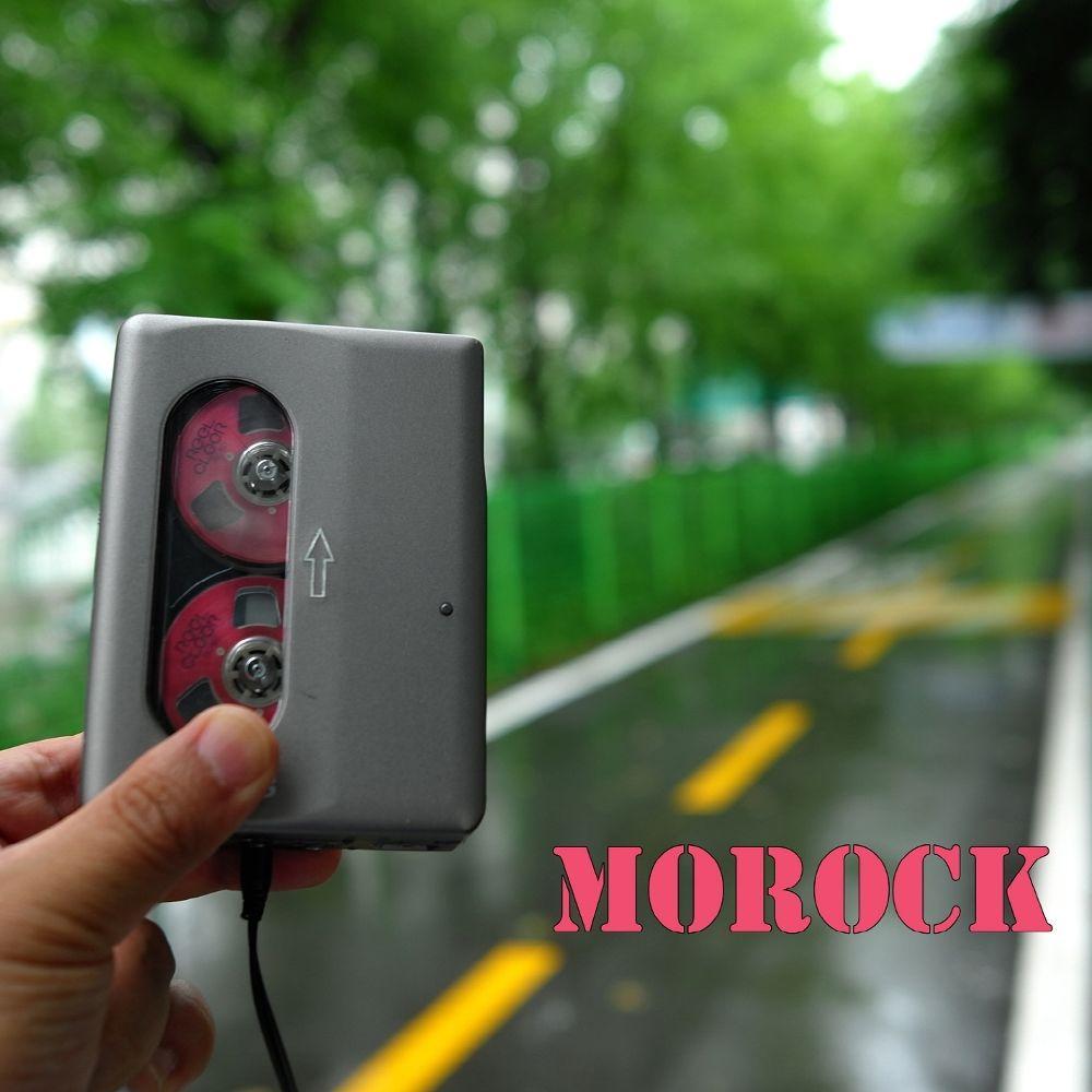 Morock – 나비 – EP