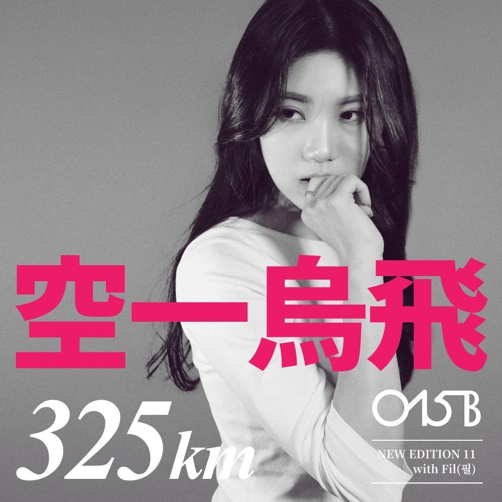 015B, Fil – New Edition 11 – Single