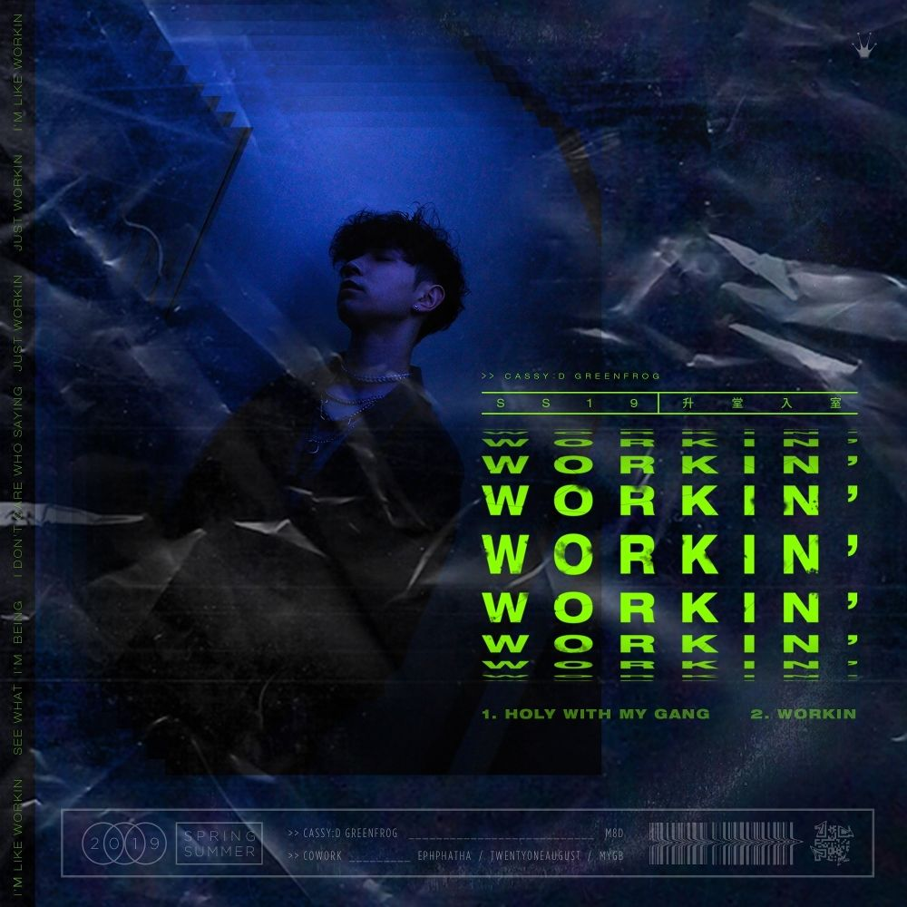 Cassy:D – SS19 (WORKIN`) – Single