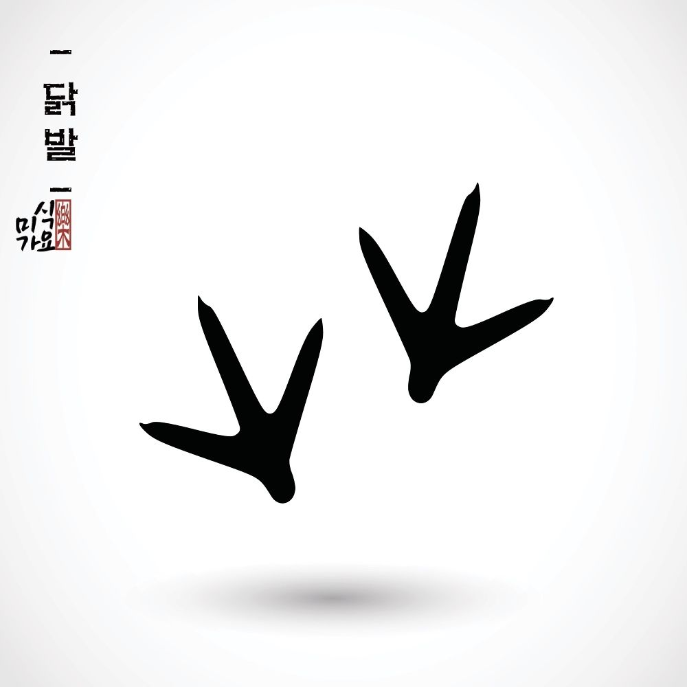 Misickayo – 닭발 – Single