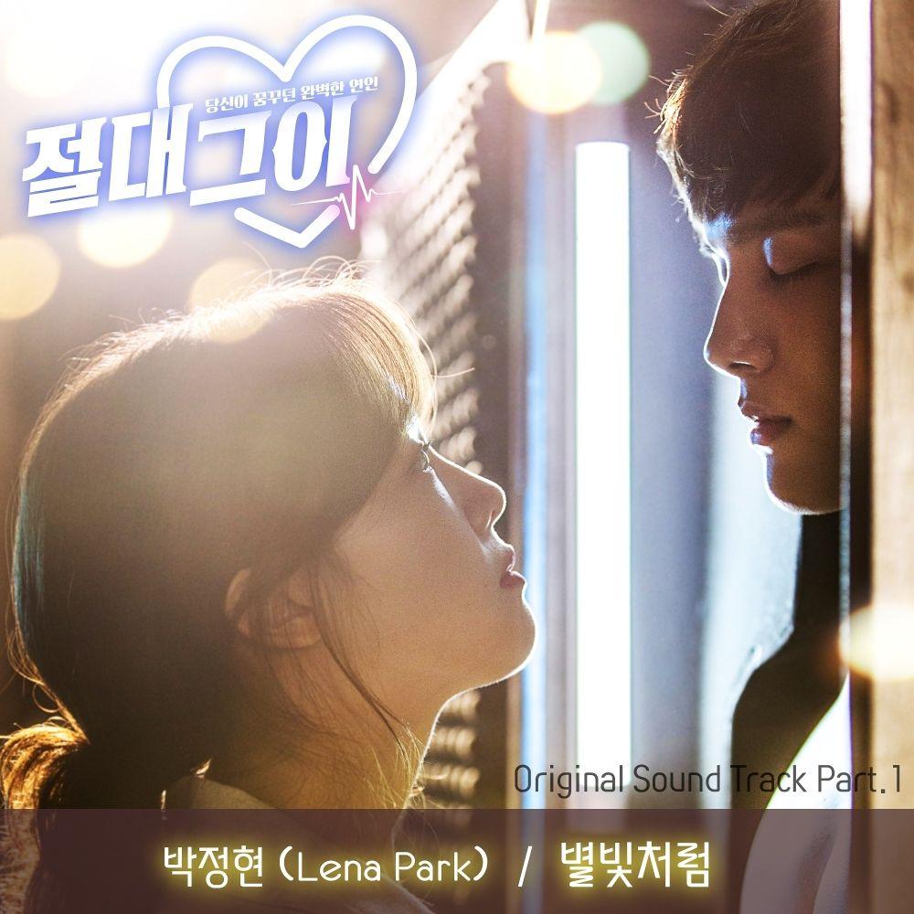 Lena Park – My Absolute Boyfriend OST Part.1