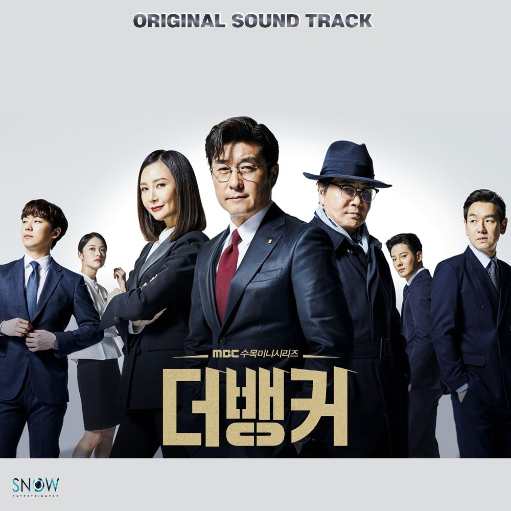 Various Artists – The Banker OST
