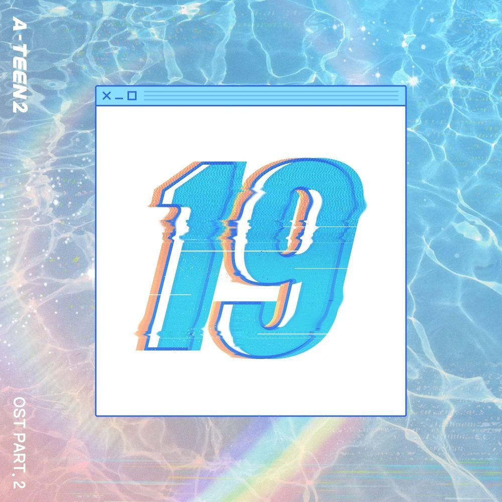 SEVENTEEN – A-TEEN2 Part.2