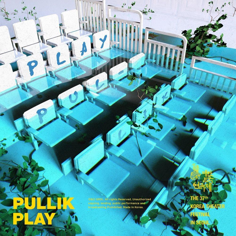 PULLIK – PLAY – Single