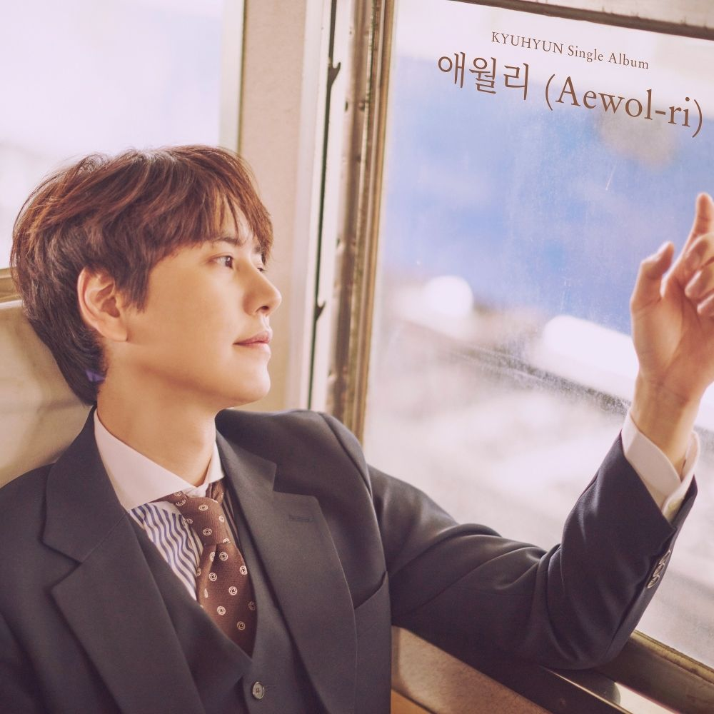 KYUHYUN – The day we meet again – Single (ITUNES MATCH AAC M4A)