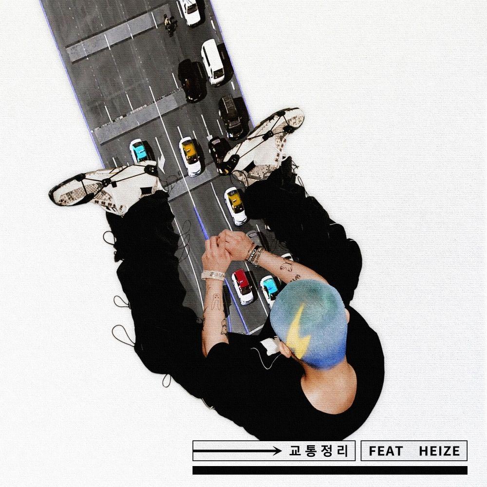 GIRIBOY – Traffic arrangement (Feat. HEIZE) – Single