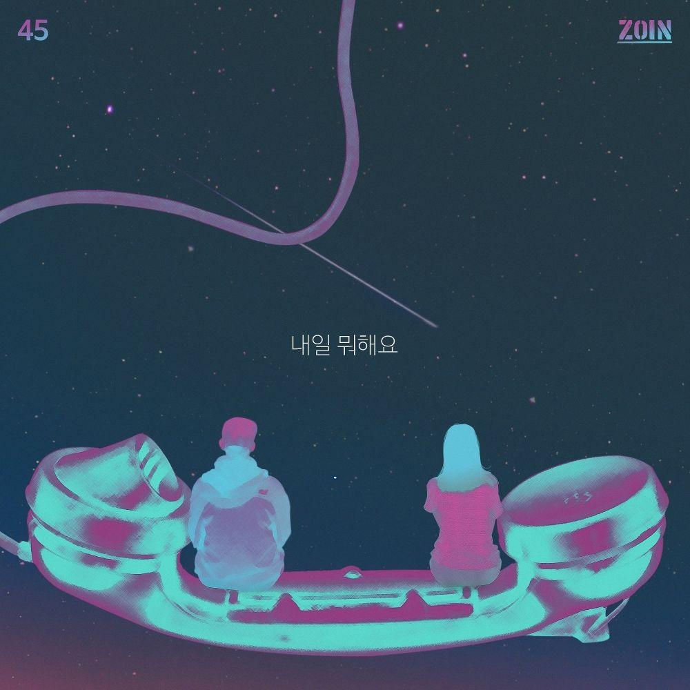 ZOIN – 내일 뭐해요 – Single