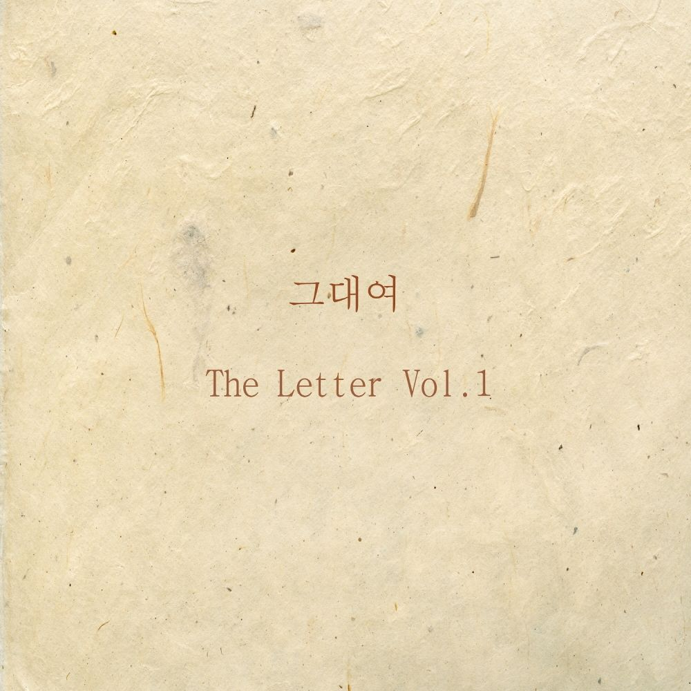Gong Hwi – The Letter Vol. 1 – Single