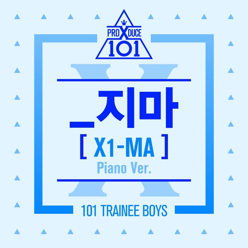 PRODUCE X 101 – X1-MA (Piano Version) – Single (ITUNES PLUS AAC M4A)
