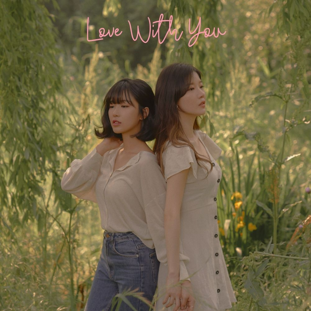 WABLE – Love with you – Single