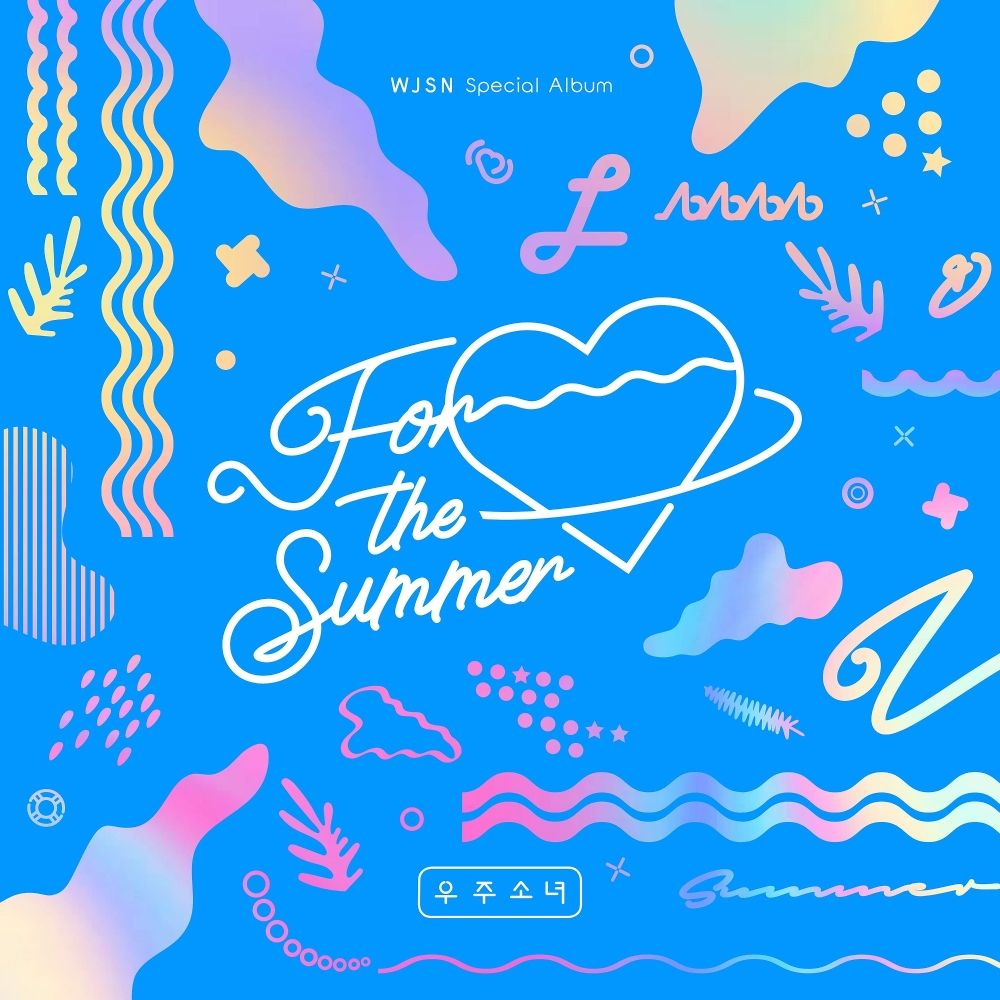 WJSN – SPECIAL ALBUM (For the Summer) – EP (ITUNES MATCH AAC M4A)