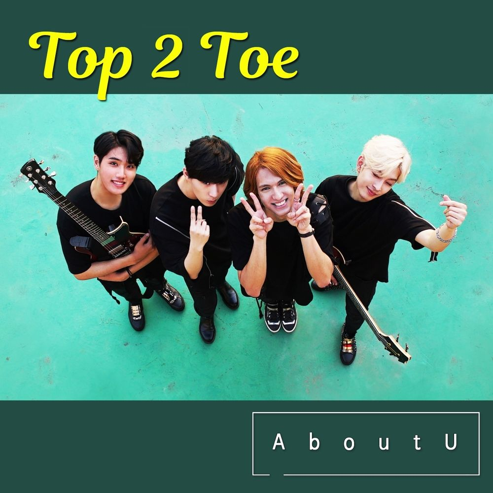 AboutU – Top 2 Toe – Single