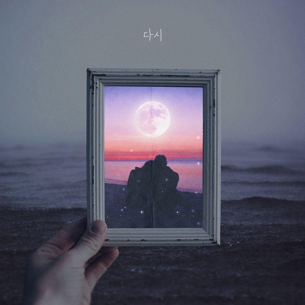 HOONIA – 다시 – Single
