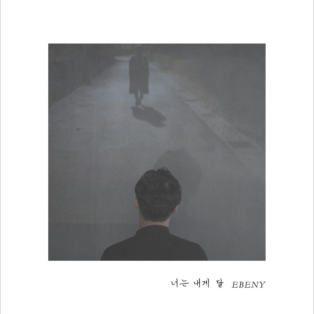 EBENY – 너는 내게 달 – Single