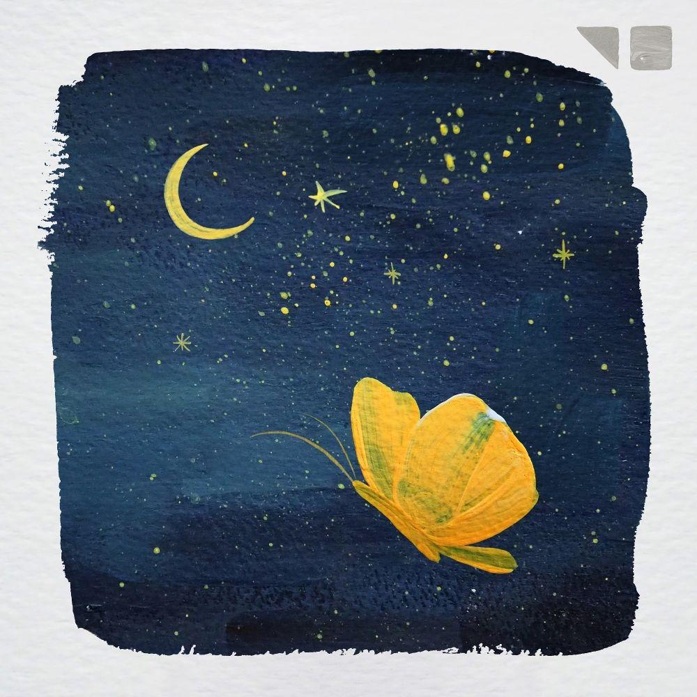 Gyu Min – At Night – EP
