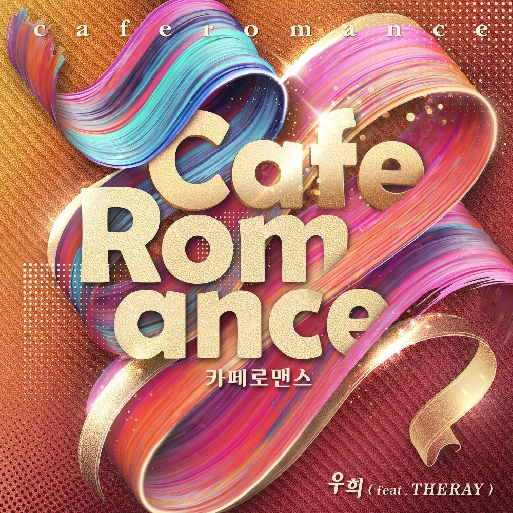 Woohee (Dalshabet) – Cafe Romance – Single