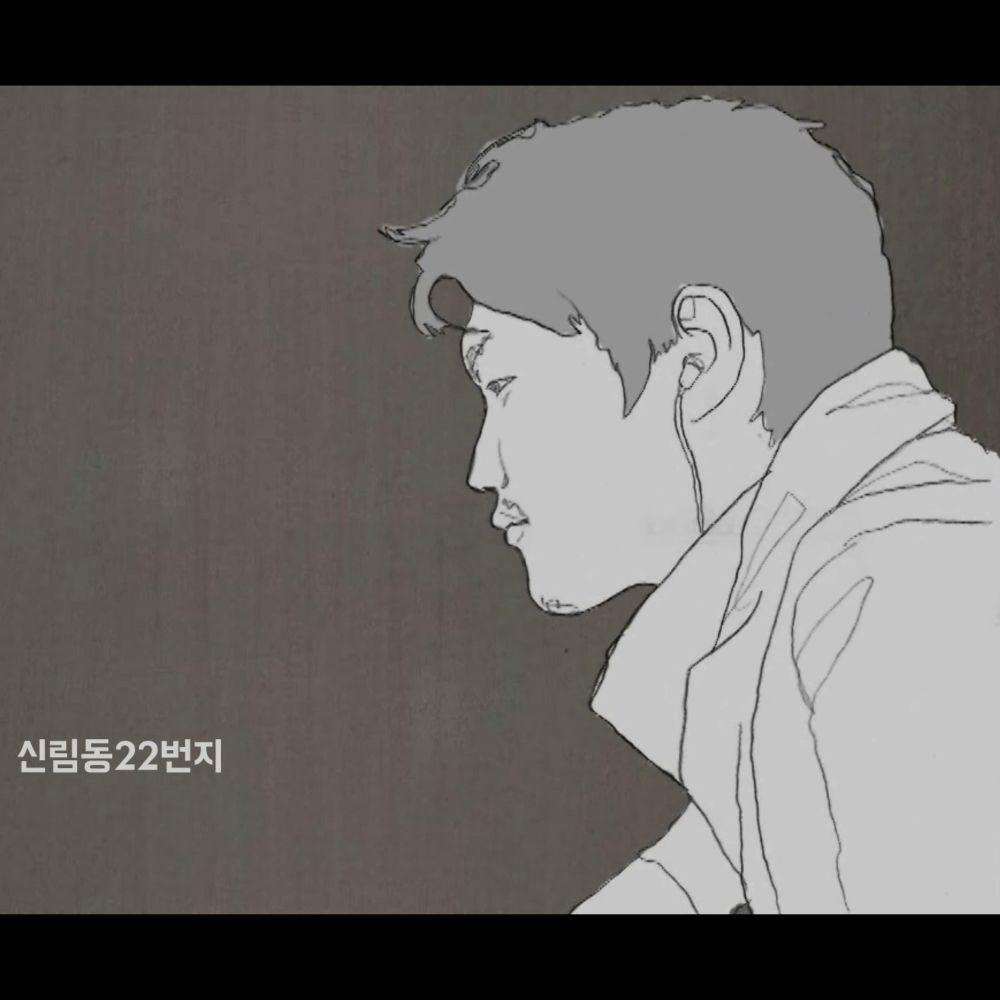 hi there – 신림동22번지 – Single