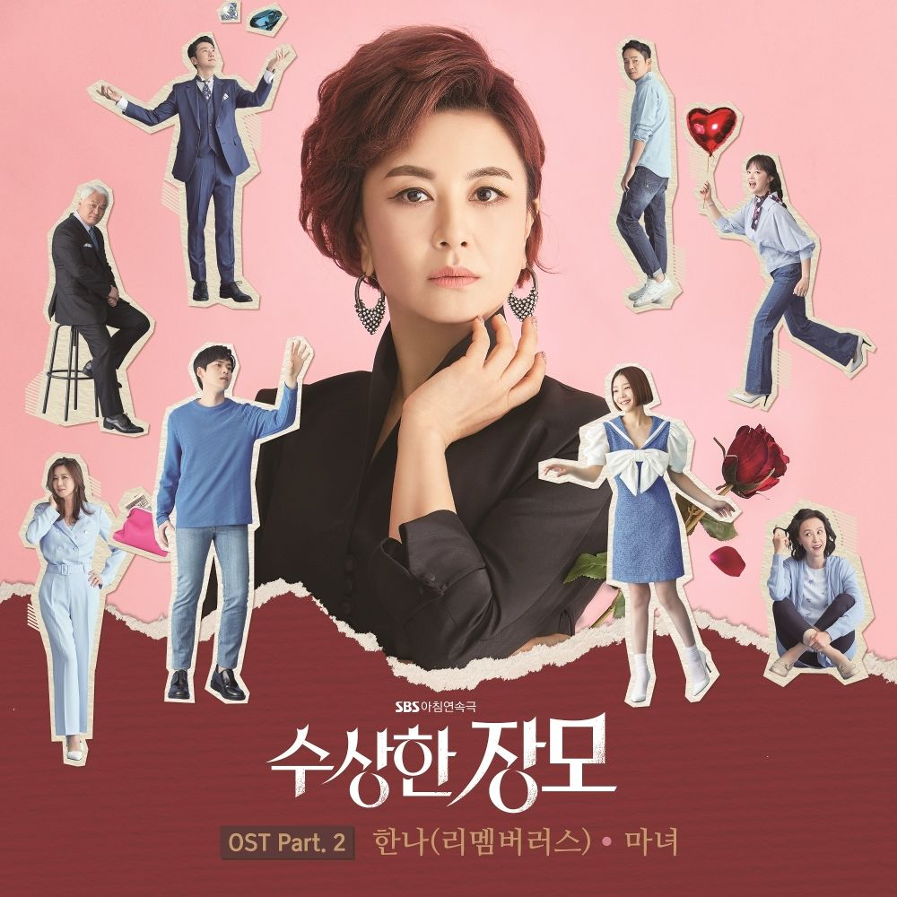 Hannah – Shady Mom-in-Law OST Part.2