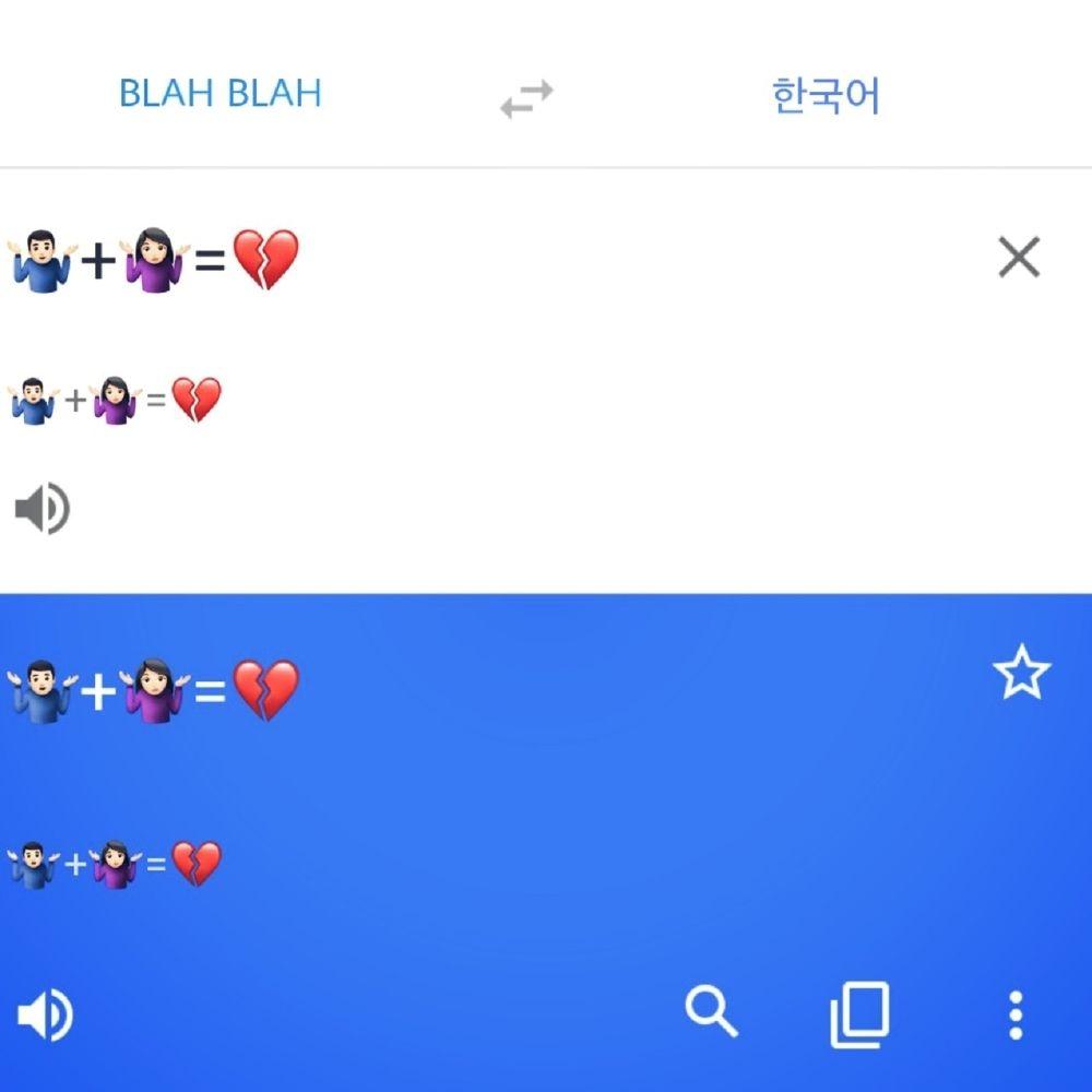 ZANI CHOI  – Blah Blah – Single