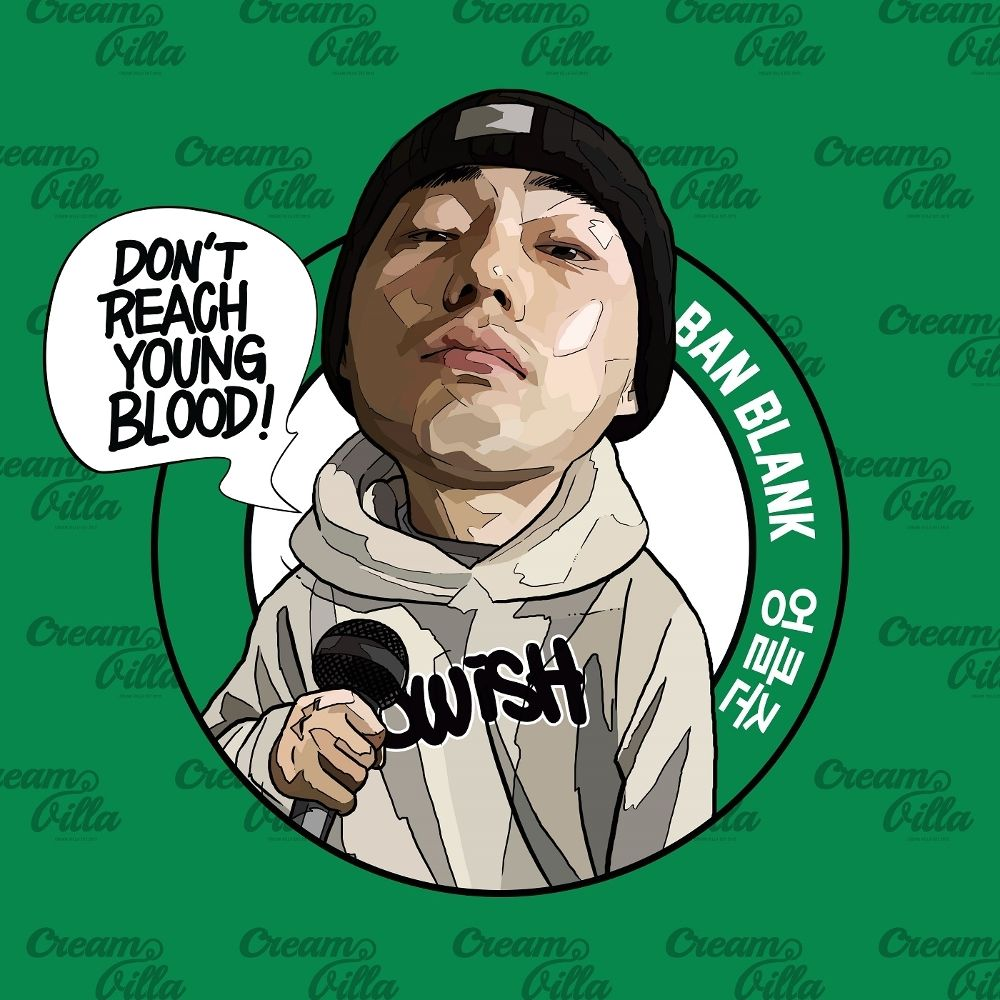 Ban blank – Don`t reach, Young blood – Single