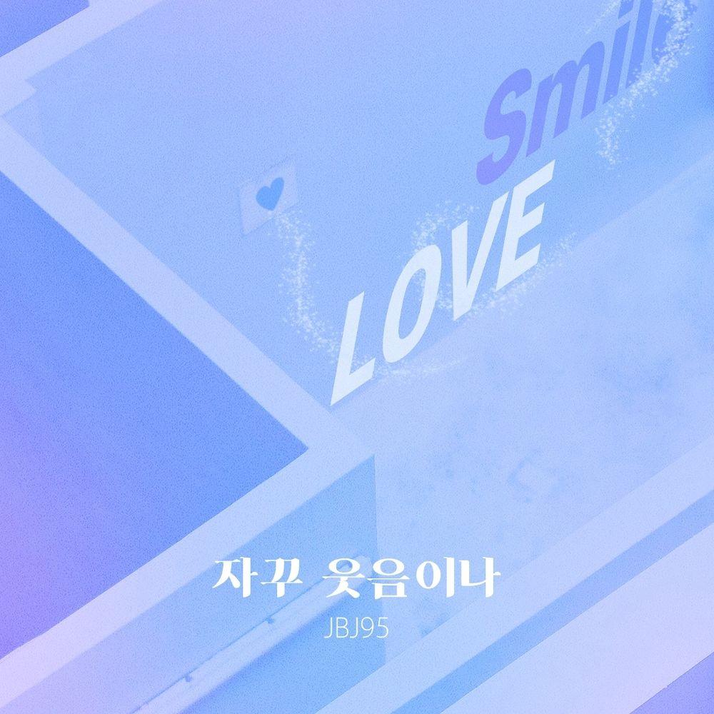 JBJ95 – Perfume OST Part 4