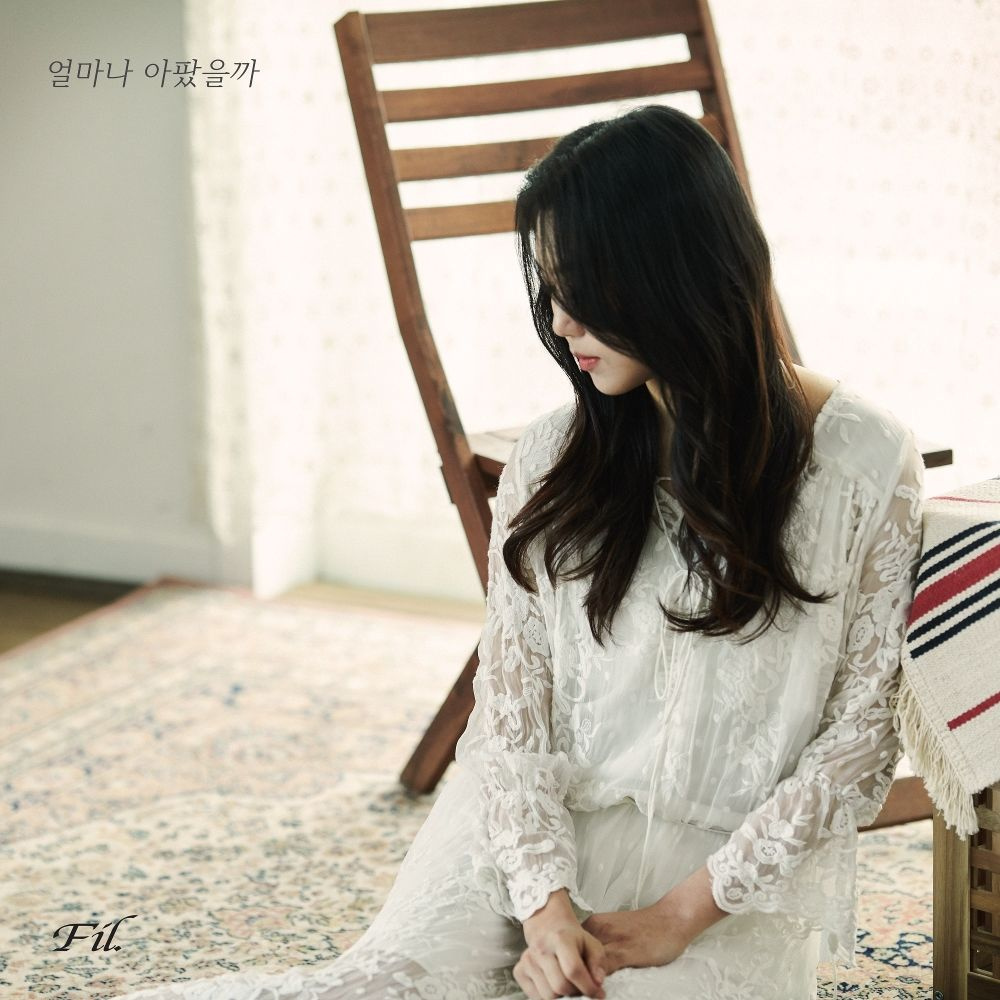 Fil – 얼마나 아팠을까 – Single