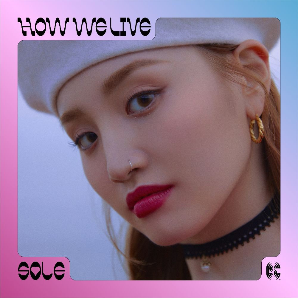 SOLE – How we live – EP (ITUNES MATCH AAC M4A)