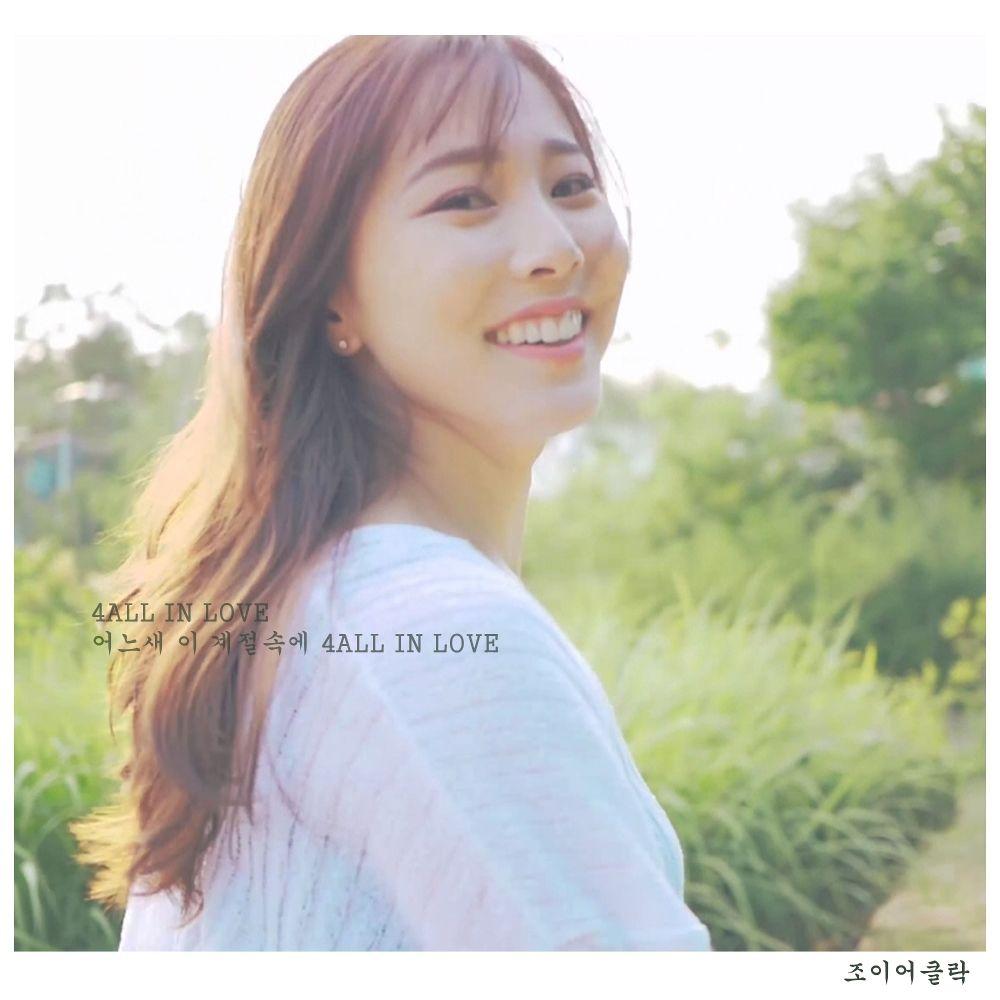 Joy o`clock – Fall In Love – Single
