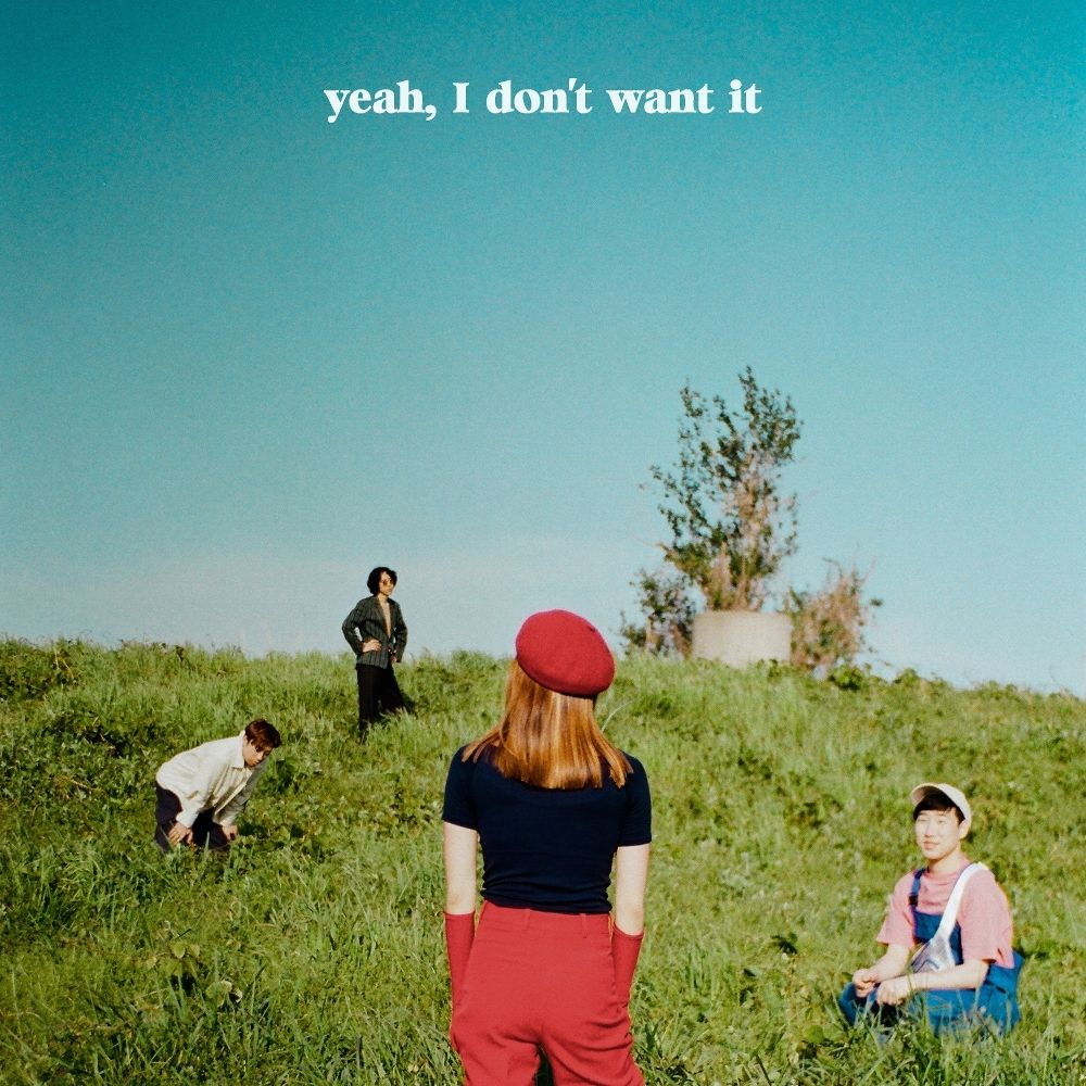 Bosudongcooler – yeah, I don`t want it – EP