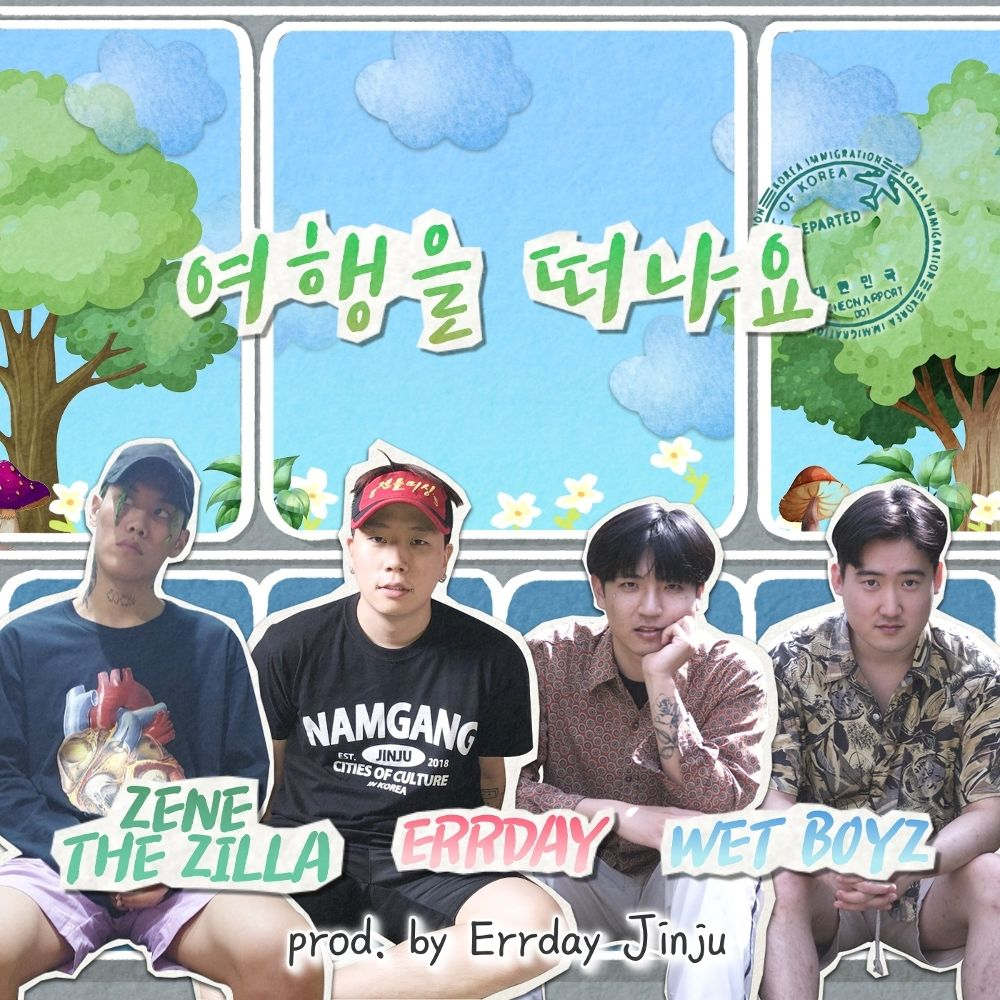Errday Jinju, Wet Boyz , ZENE THE ZILLA – 여행을 떠나요 – Single