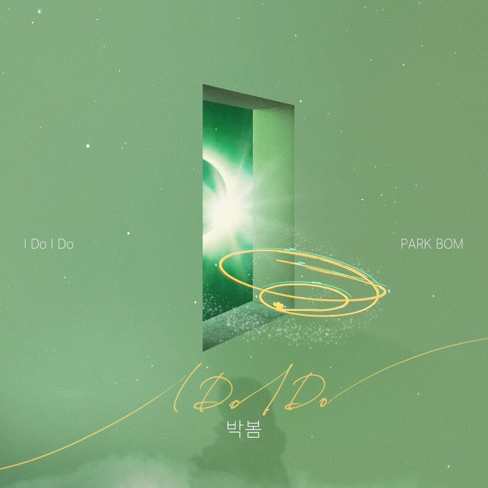 Park Bom – Perfume OST Part.8 (ITUNES PLUS AAC M4A)