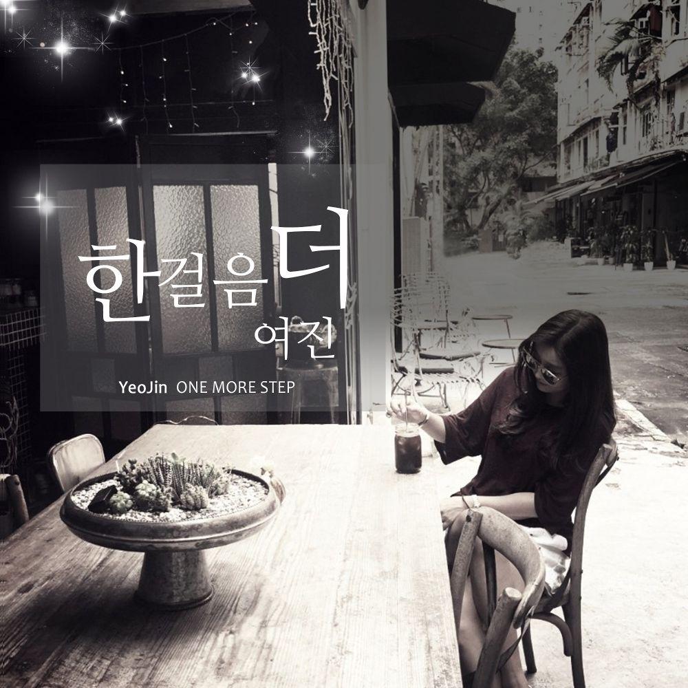 YeoJin – One More step – Single