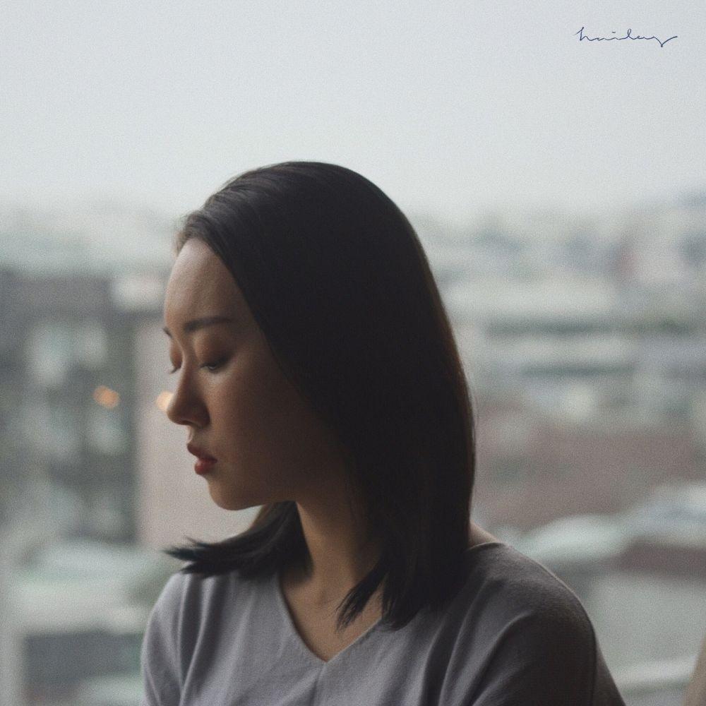 Hailey Jeong – Don't Know Why – Single