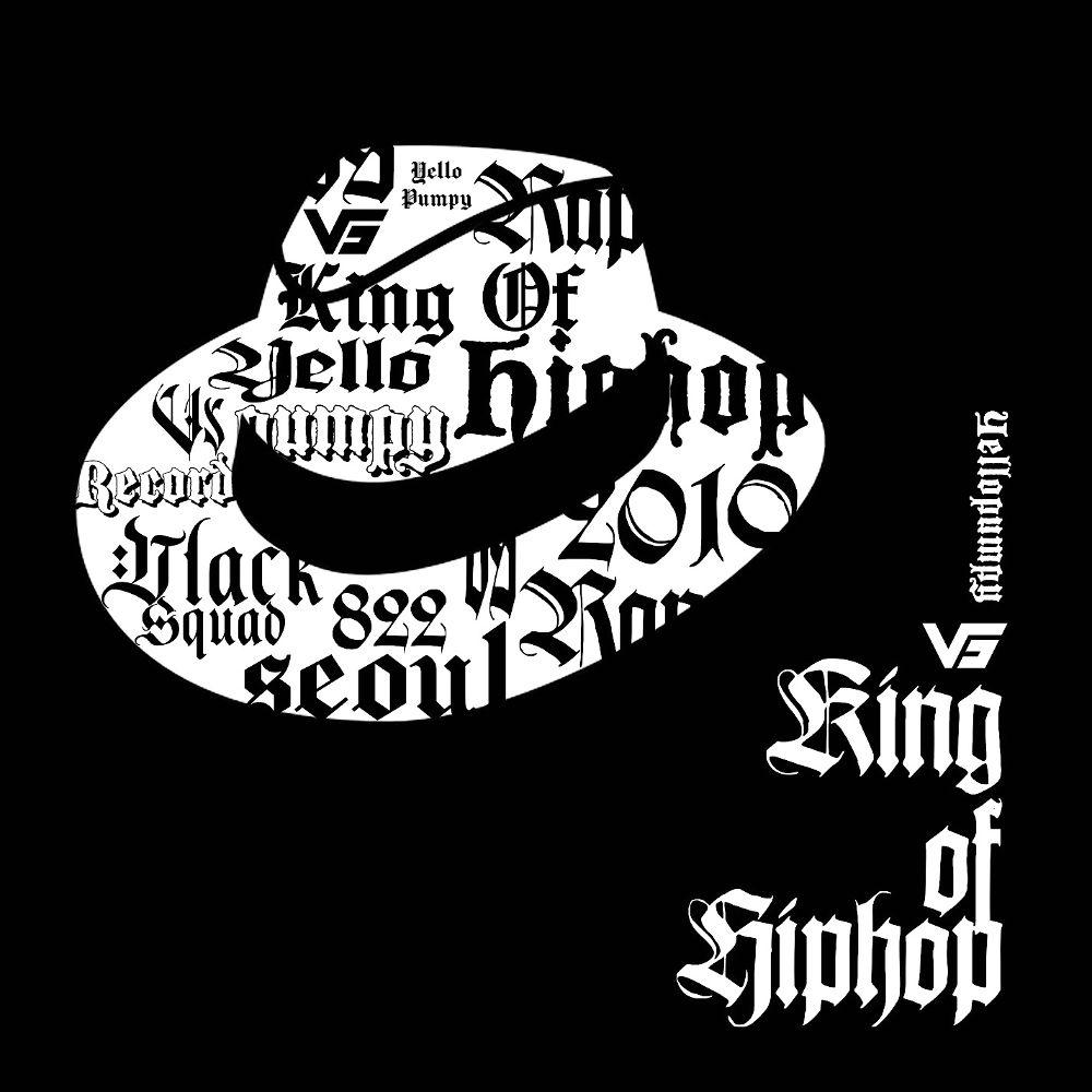 Yellopumpy – MJ(Feat.OTIS CA$H) – Single