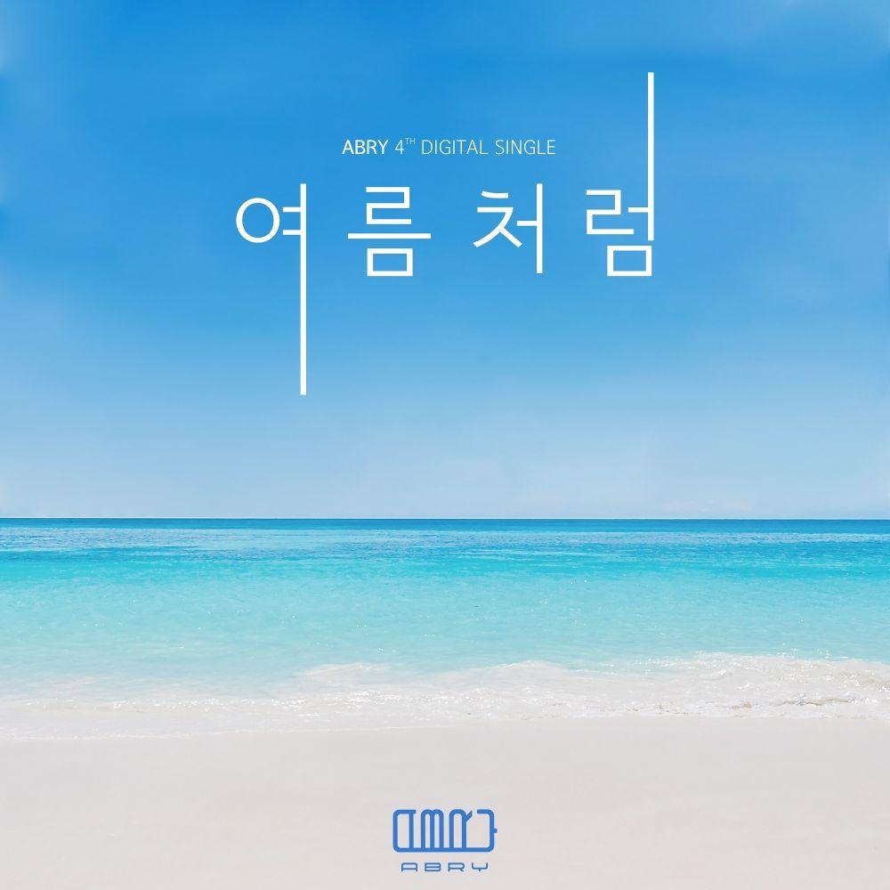 ABRY – Feel like Summer – Single