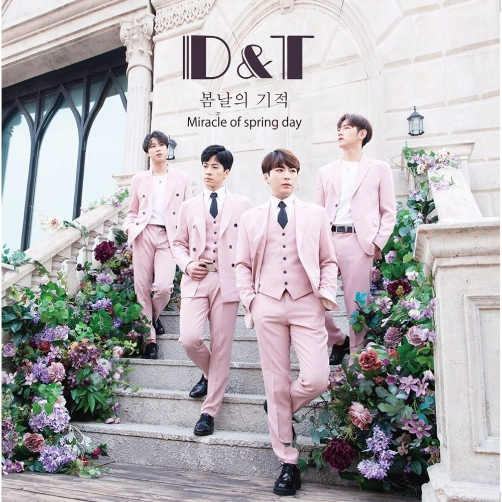 D&T – Miracle Of Spring Day – Single