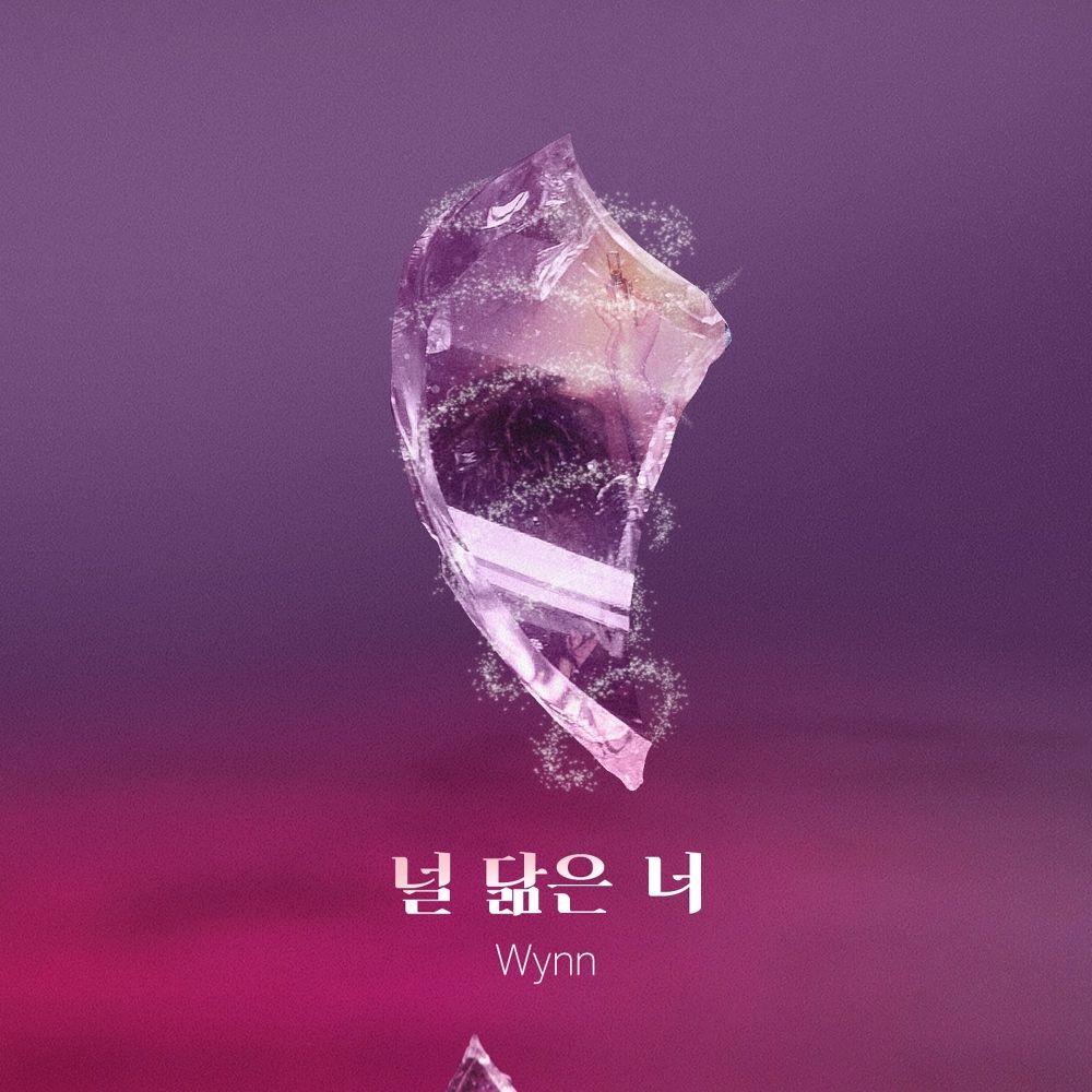 Wynn – Perfume OST Part.10