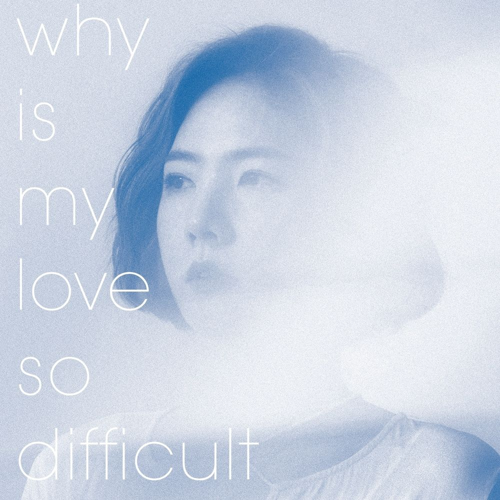 Sejin – Why is my love so difficult – Single