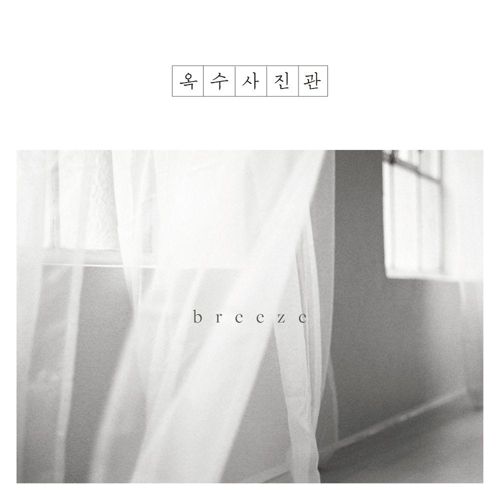 Oksu Sajinkwan – Breeze – EP