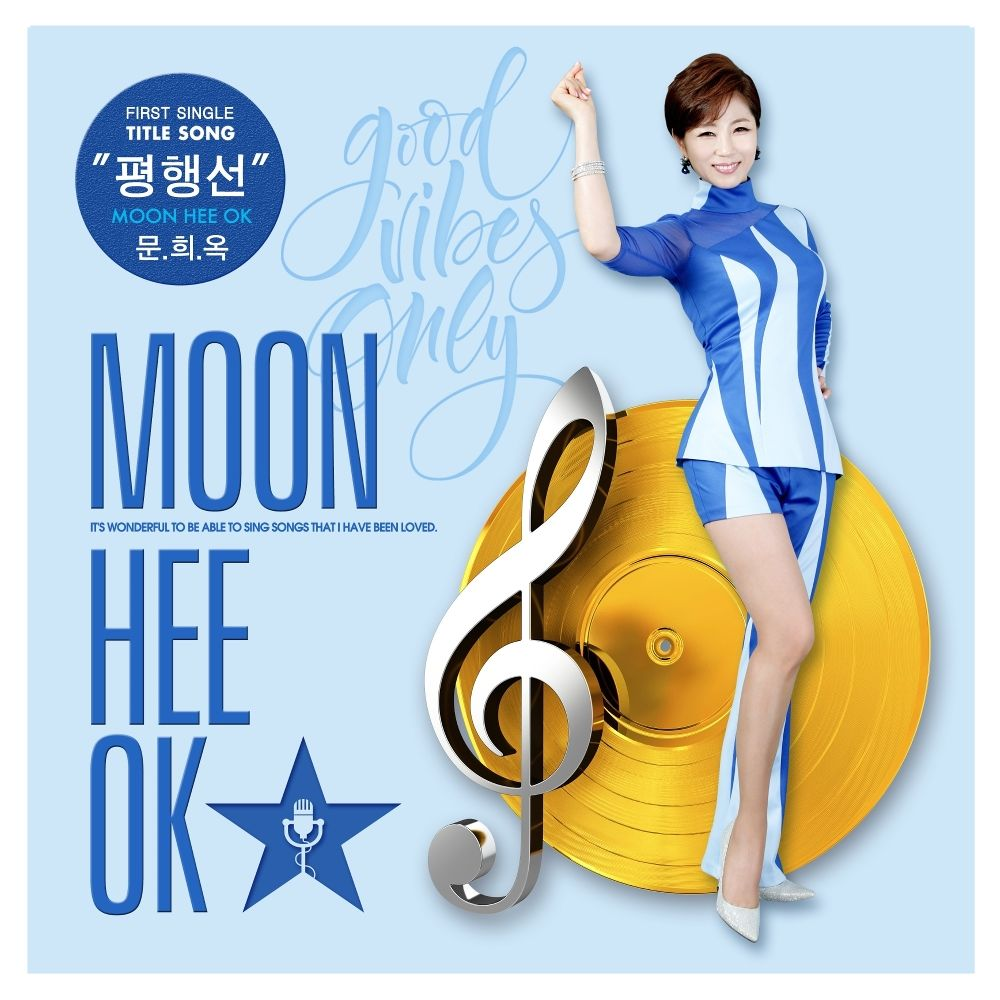 Moon Hee Ok – First Single
